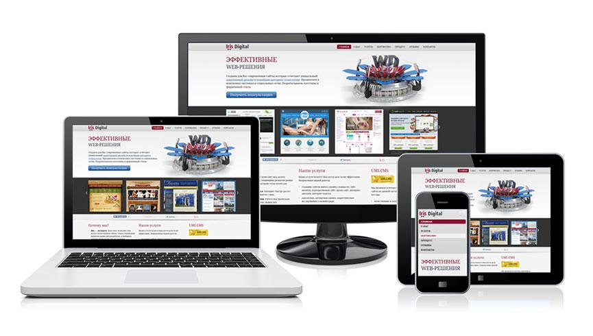 Создание сайтов с уникальными адаптивным дизайном